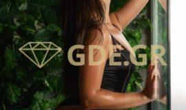 ANNA GDE 6970792904